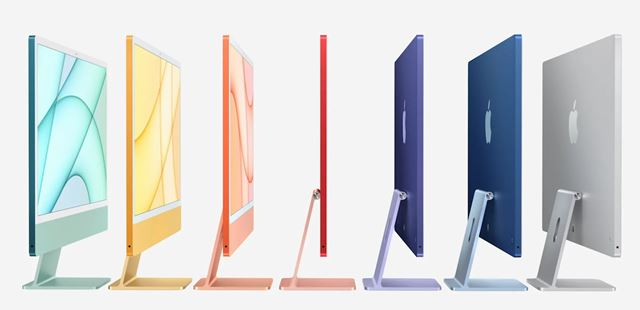 Apple offered several new products at today's presentation