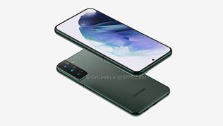 ¿Cómo será la serie Samsung Galaxy S22?