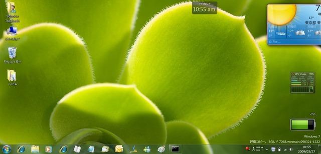 Windows 7 - operačný systém pre hráčov
