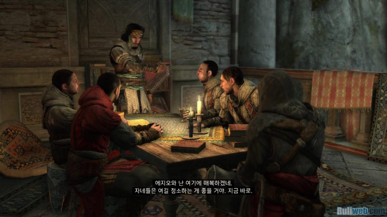 Assassins Creed: Revelations na záberoch