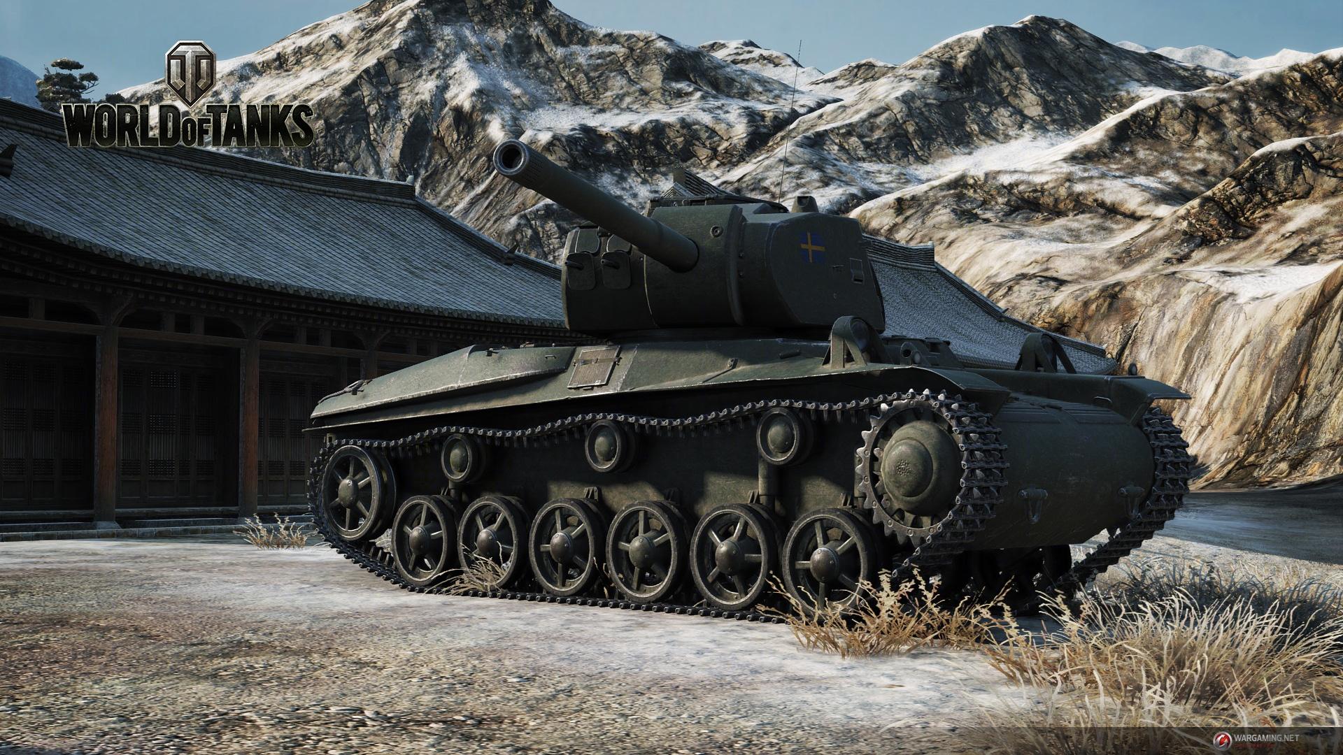 есть установить картинку танки самом деле, сделать