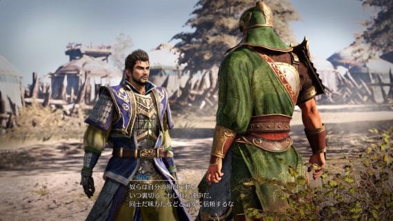 Dynasty Warriors 9 bude najambicióznejším zážitkom zo série