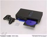 Playstation 2 first look